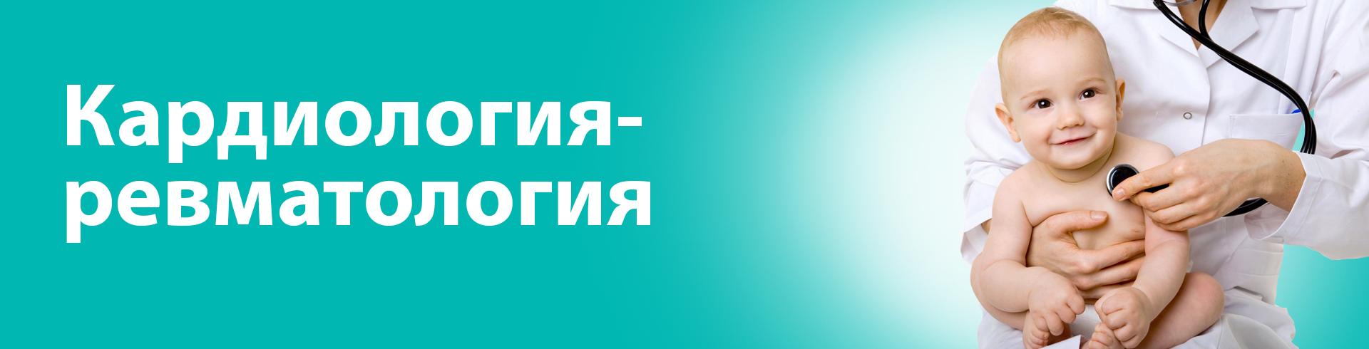 Картинка для страниц сайта