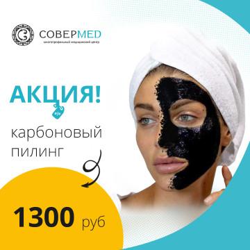 kosmetolog_baner_kvadratny